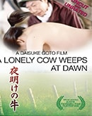 A Lonely Cow Weeps At Sawn (2003)