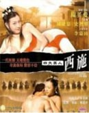 Oriental Best Beauties Xi Shi (2006)